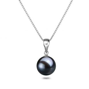 "Black Japanese AAAA 6-11.5mm Freshwater Cultured Pearl Pendant Necklace 16""/18"" Solitaire Necklace Pendant"