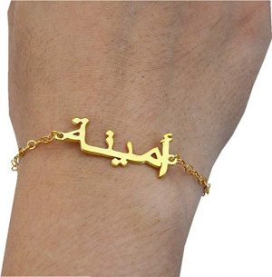 Personalized 925 Sterling Silver Arabic Name Bracelet Custom Made with Any Names,Gift For Women
