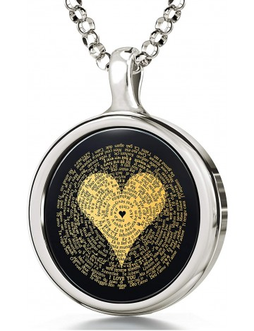 I Love You in 120 Languages Necklace