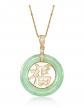 Ross-Simons Green Jadeite Fu Symbol Circle Necklace