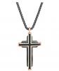 Steve Madden Men's Two-Tone Fancy Cross Necklace